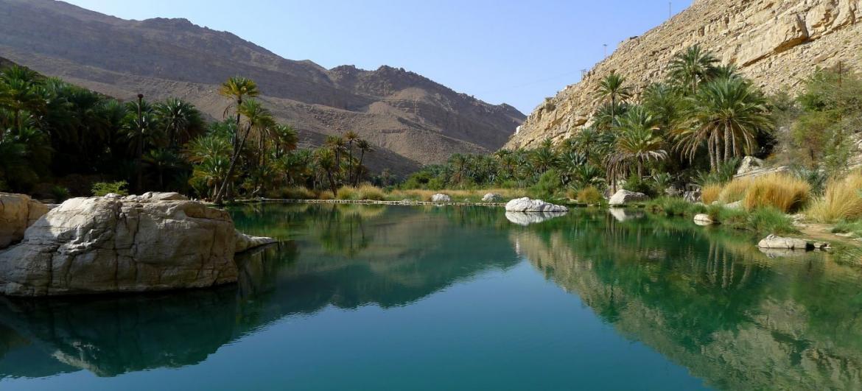Oman | Oman visa information for Philippines