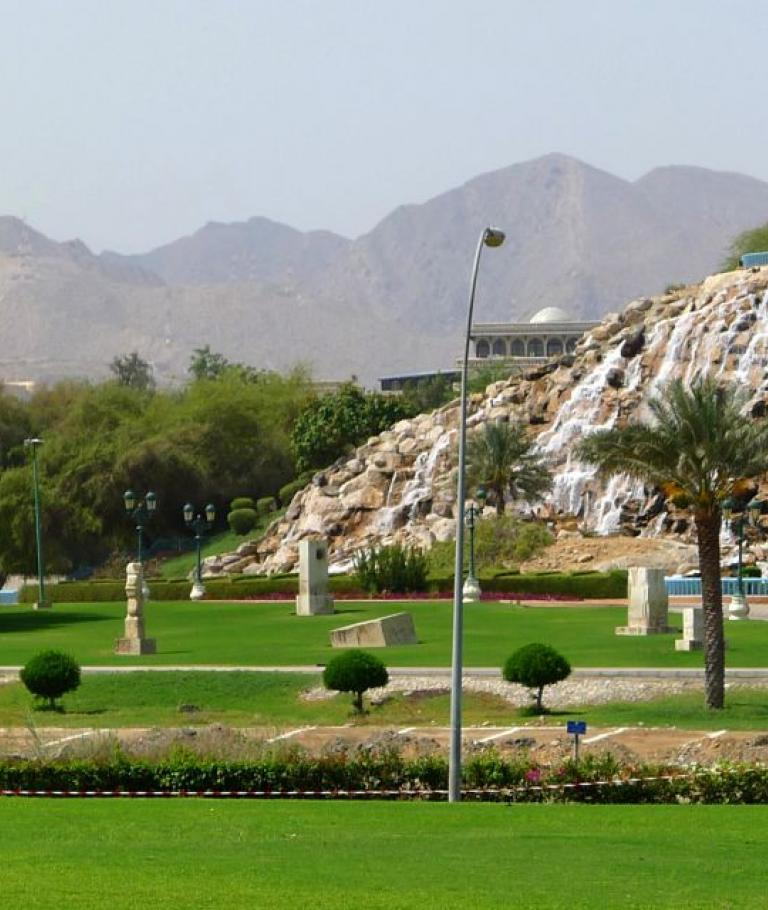 Qurum Natural Park