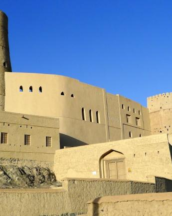 The most beautiful castles of Oman