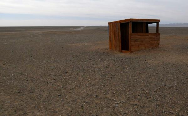 Toilet in Mongolian wilderness