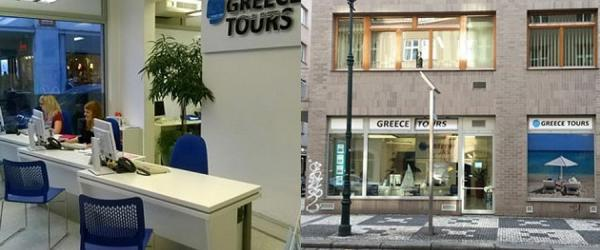 CK Greece Tours