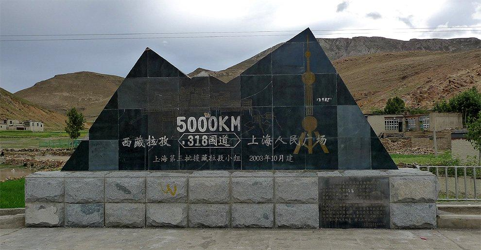 Monument 5000km silnice 318