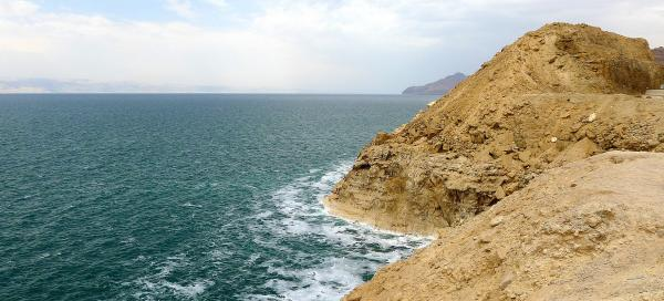 Along the Dead Sea